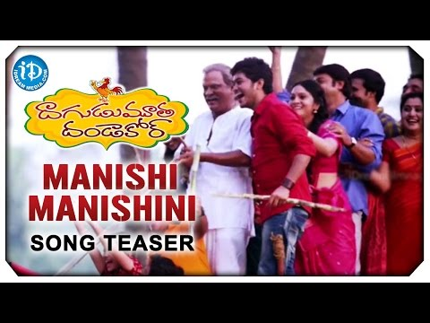 Manishi Manishini Song - Dagudumootha Dandakor Movie   Rajendra Prasad   Sara Arjun   Krish
