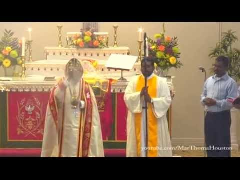 Trinity Mar Thoma Church first Holy Communion 2015