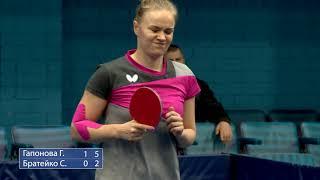 Настільний теніс. Чемпіонат України. Жінки. Фінал