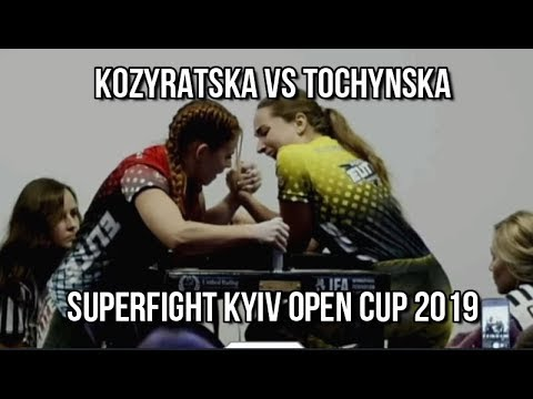 Veronika Kozyratska vs Yulia Tochynska I Kyiv Open Cup 2019 I Superfight 2019
