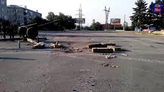 г Шахтёрск, ополченцы стреляют из жилых кварталов