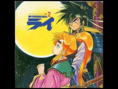 Ginga Sengoku Thunder Jet  Nagareru kumo no youni Instrumental
