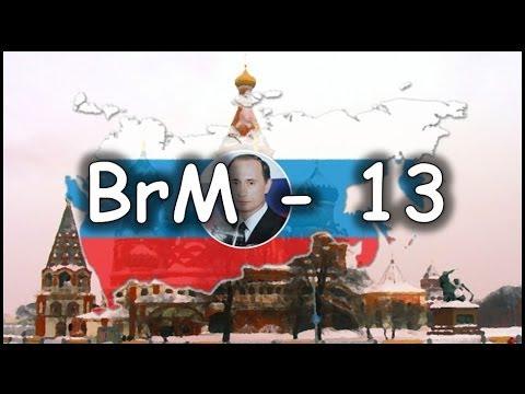 Le Bar refait le Monde / Discussion › 13 ‹ La Russie aujourd'hui