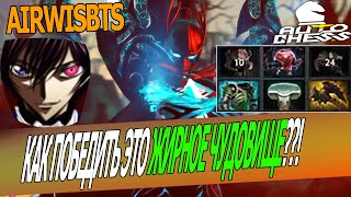 DOTA AUTO CHESS - you can't counter this phantom assassin ( queen #34 rank )