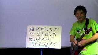 【シェイプレスTV】都内スタジオ「シェイプレス」でのお笑いライブを...