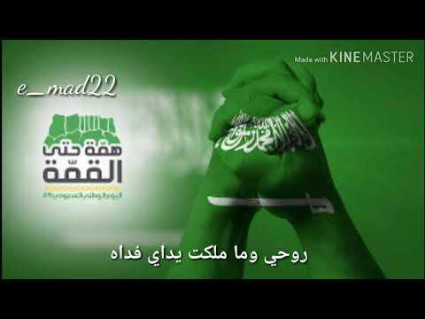 روحي وما ملكت يداي فداه طلال مداح Youtube
