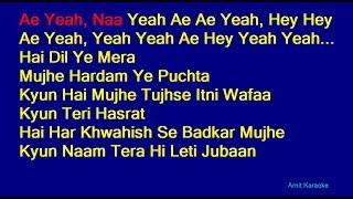 Hai Ye Dil Mera - Arijit Singh Hindi Full Karaoke with Lyrics