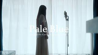 【アカペラ】Pale Blue - 米津玄師   Cover by Groovy groove