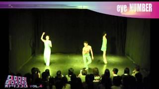 ODORIGOKORO vol 4 Choreographer 【 eye】
