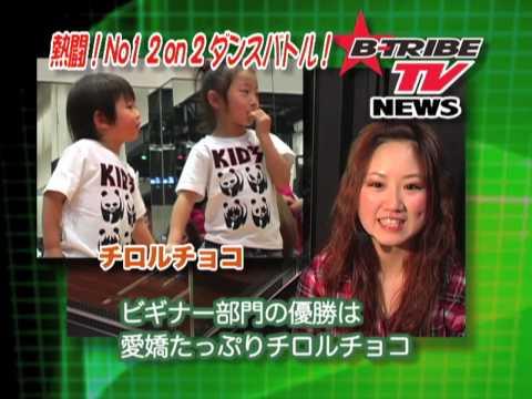 女子にモテるストリートダンスとは!?!? B-TRIBE TV