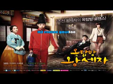 [Karaoke/Lyrics] Rooftop Prince OST - Ali - Hurt