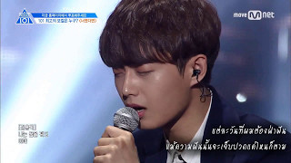[THAI SUB ] PRODUCE 101 season2 - If it was you