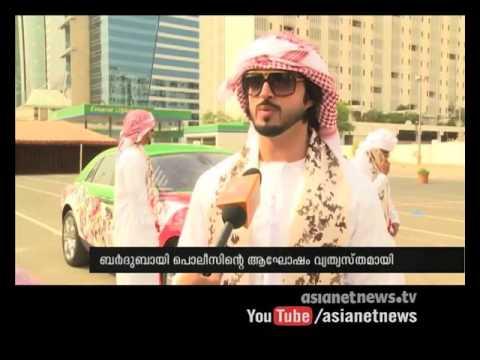 UAE 44th National day celebration begins at Bur Dubai | Asianet Gulf News
