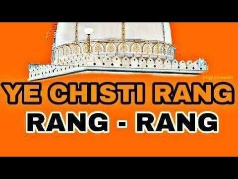 Chisti rang VS bhagva  rang     ||funny boy