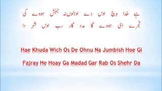 Rab Sada Zor Hae (Instrumental)