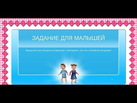 Флеш-игры для школьников