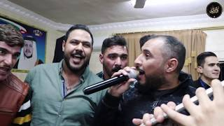 من اجمل ما غنى الفنان ايهم البشتاوي اقوى مجوز افراح ال الطعاني 2020 من تسجيلات السيلاوي