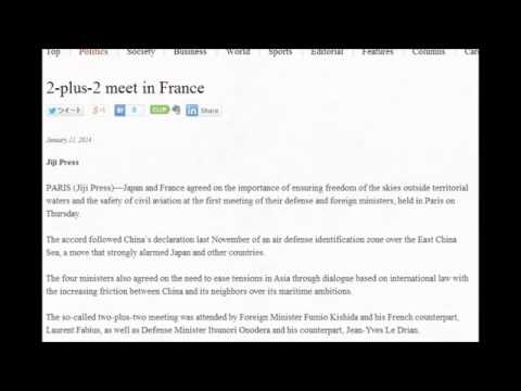 2MIN NEWS Japan met in France to discuss China's Air Defence Zone  2 plus 2 meet in France