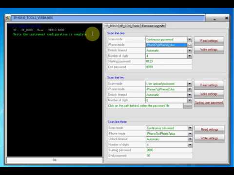 IP Box 3 - How To Use Software To Program Box