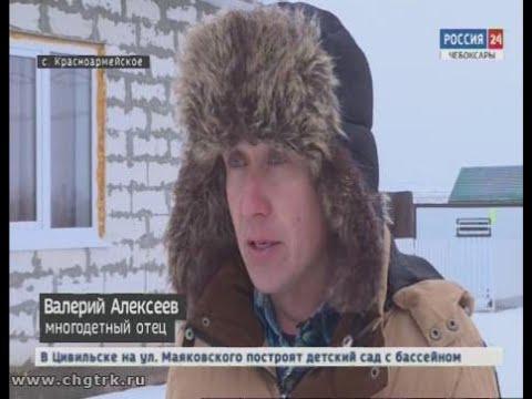 Коробки без коммуникаций:  многодетные семьи из Красноармейского района не могут въехать в дома на в