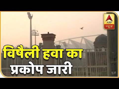Delhis Air Quality Remains Severe, Thick Smog Grapples The City | ABP News