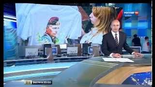 видео сегодня свежайшие Новости Прибалтики