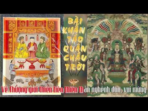 Karaoke TÁO QUÂN ( Sáng tác: Phúc Thanh) Văn Khấn 23 tháng Chạp đưa ông Táo về trời