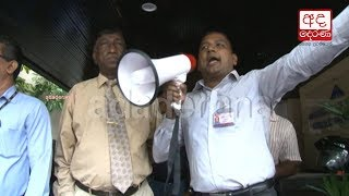 Head of security at Katunayake airport held captive by protesting employees