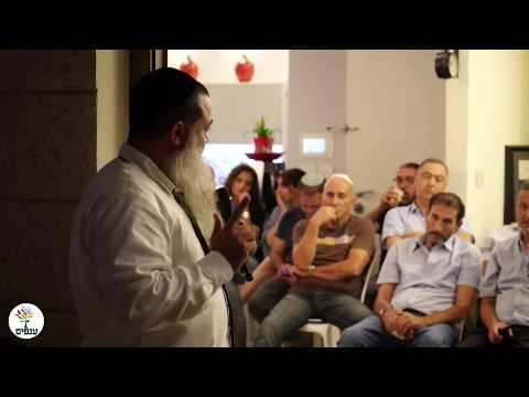 אלול: חיזוקים לקראת ראש השנה - הרב יגאל כהן HD - שידור חי (21:35)