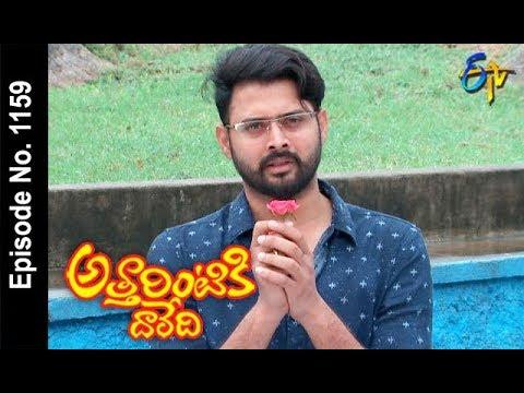 Attarintiki Daredi   23rd July 2018   Full Episode No 1159   ETV Telugu