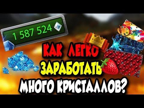 ОТКРЫВАЕМ КЕЙСЫ НА TankiKit !!! Как заработать 100.000 кристаллов за 10 минут ?