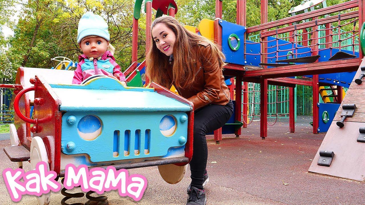 Беби Бон Эмили на детской площадке! Игры для детей Как мама