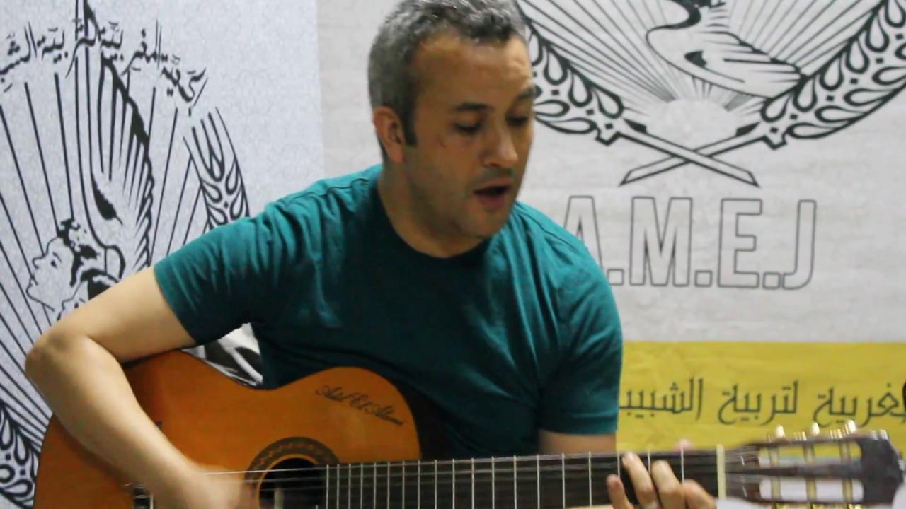 عادل العلمي- قد أقبل المساء ~ AMEJ أميج ~ Adil alami - 9ad a9bala el masae
