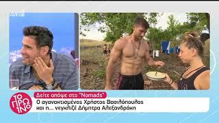 faysbook.gr Nomads - Μαδαγασκάρη - Trailer