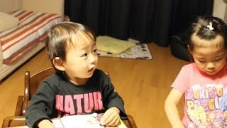 2013年10月12日/Y:1歳11ヶ月/R:4歳4ヶ月 Yuuma has begun to become abl...