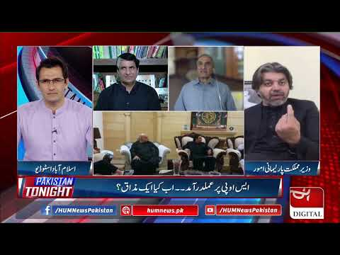 Pakistan Tonight - Monday 18th May 2020