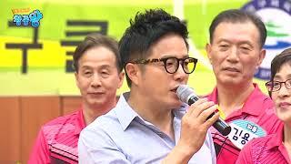 [생활체육 왕중왕] 30회_ 송파구 탁구 편 03 (딜…