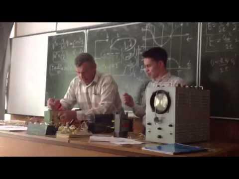 Опыт на уроке физики