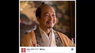 NHK大河ドラマも大阪編に入り、秀吉役の小日向さん、はまり役と絶賛の嵐...
