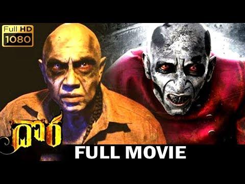 Dora Telugu Full Movie | Telugu Full Movies 2018 | Sathyaraj,Karunakaran, Bindhu Madhavi,Rajendran