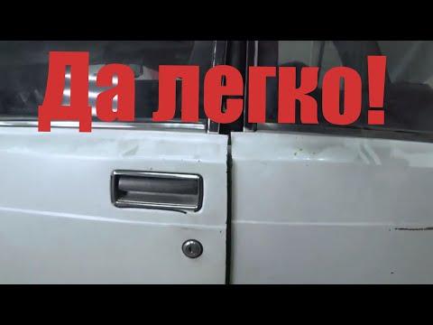 Как поднять провисшую дверь любого авто? Легко! Я покажу Вам на примере ВАЗ 2107.