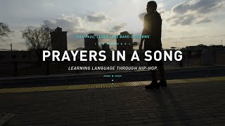 Prayers in a Song: Tall Paul | The Ways