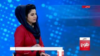 MEHWAR: Barmak Calls for Reforms in MoI to Curb Corruption