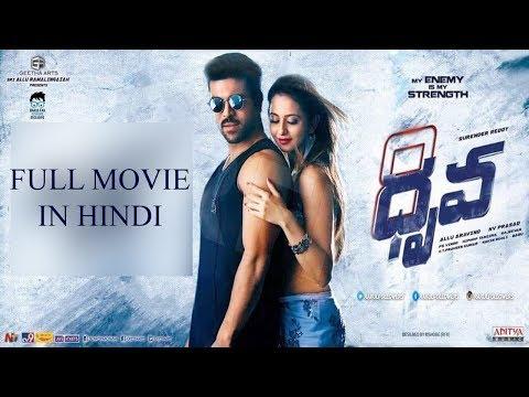 Dhruva Full movie Hindi Dubbed 2017 !! Ram...