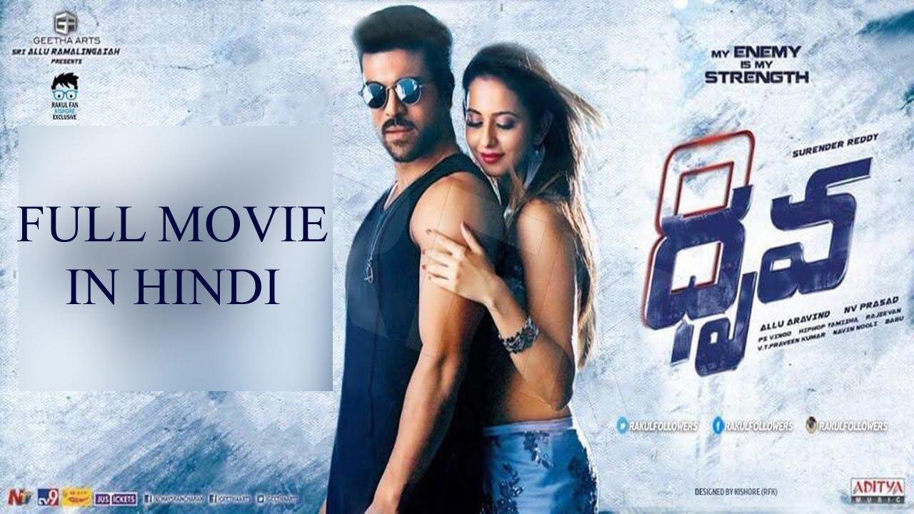 Dhruva Full Movie Hindi Dubbed 2017 Ram Charan Rakul