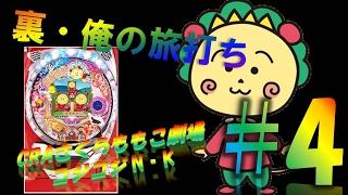 てってて てってて てってて てれてっててー 実践ホール ファンファクトリー栄周船寺さんにお邪魔しました http://www.p-world.co.jp/fukuoka/funfactory...