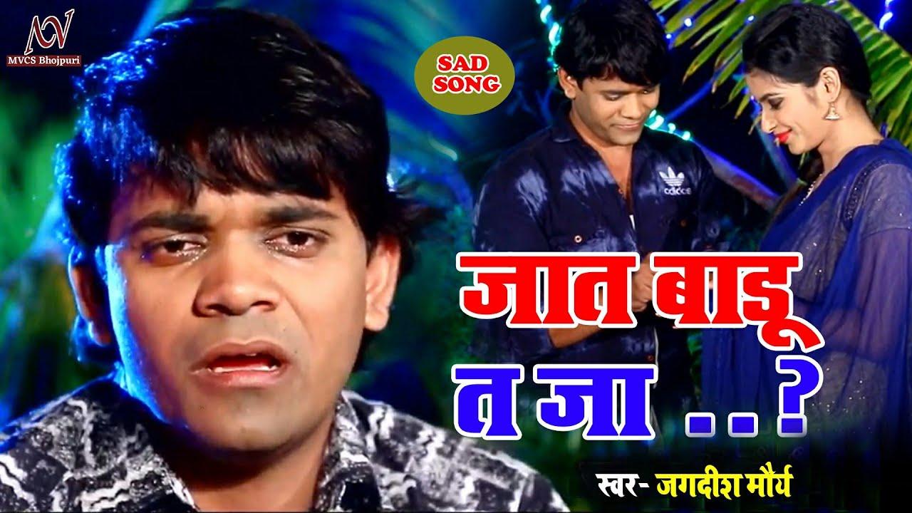Jaat attitude status 💪💪💪💪💪💪💪🙏🙏🙏🙏(2) - YouTube