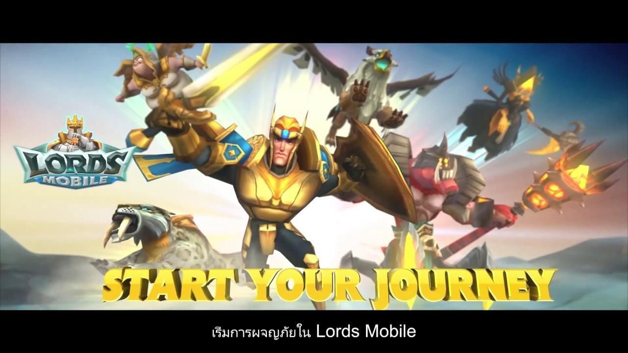 Lords Mobile อัพระบบใหม่ Familiar system ส่งท้ายปี - GameMonday