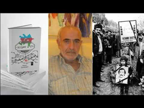 Азербайджанец раскрыл Всю