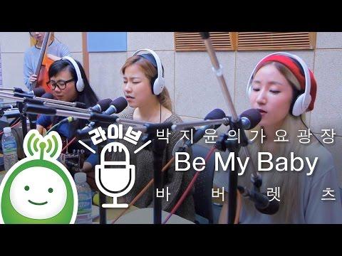 """The Barberettes (바버렛츠) """"Be My Baby"""" [박지윤의 가요광장]"""